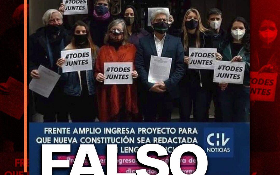 Es falso que el Frente Amplio ingresó un proyecto para que una nueva Constitución se redacte en lenguaje inclusivo